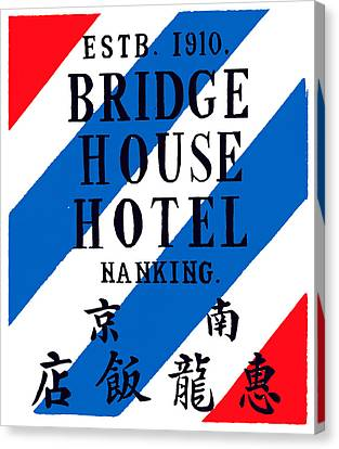 Canvas Print featuring the painting 1920 Bridge House Hotel Nanking China by Historic Image