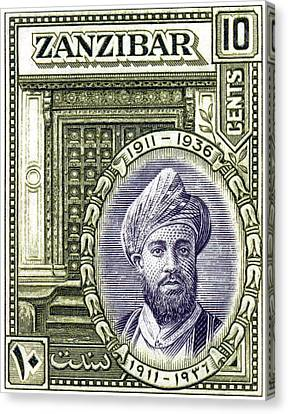 Canvas Print featuring the painting 1936 Sultan Of Zanzibar Stamp by Historic Image