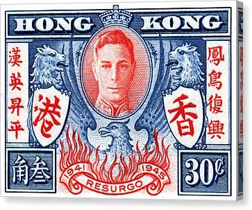 Hong Kong Canvas Print - 1945 Hong Kong Victory Stamp by Historic Image