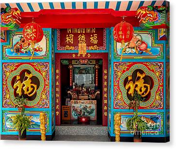 Chinese Temple Canvas Print