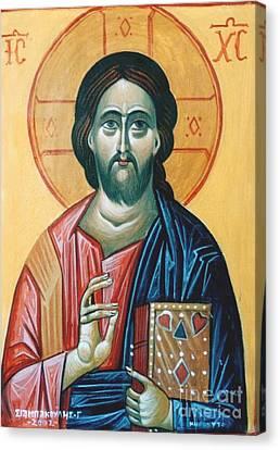Jesus Canvas Print by George Siaba