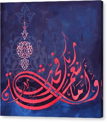 Wa 'ammaa Bi Niamati Rabbika Fahaddis Canvas Print by Mawra Tahreem