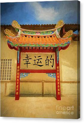 Red Roof Canvas Print - Chinese Temple by Adrian Evans
