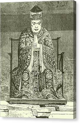 Confucius Canvas Print
