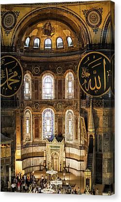 Hagia Sophia Interior Canvas Print