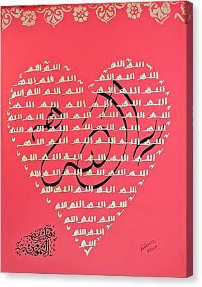 Heart Of A Believer Canvas Print by Faraz Khan
