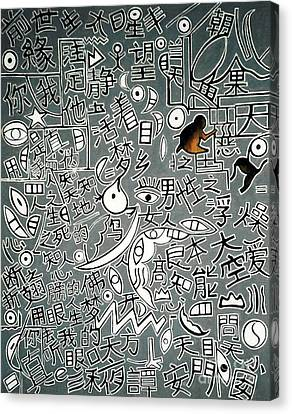 A Bird's Chinese Vision Canvas Print by Fei A