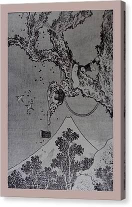 A Hokusai Charactor Canvas Print