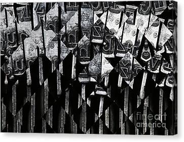 Abstract Matrix Canvas Print by Michal Boubin
