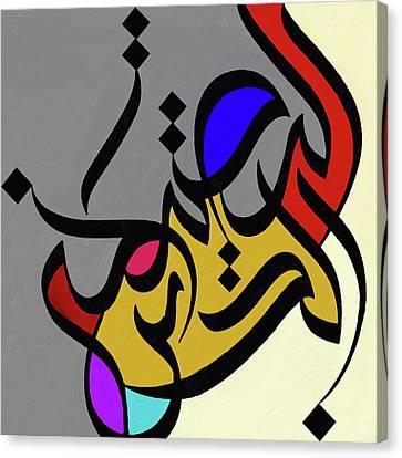 Addinu Nasihah 573 1 Canvas Print