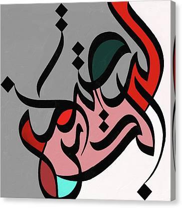 Addinu Nasihah 573 2 Canvas Print