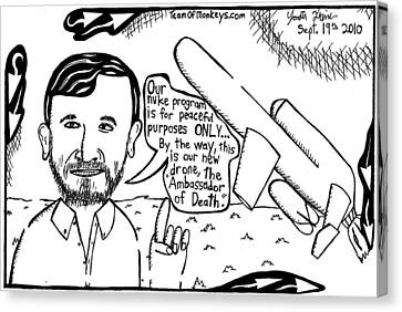 Ahmadinejad For Peace By Yonatan Frimer Canvas Print by Yonatan Frimer Maze Artist