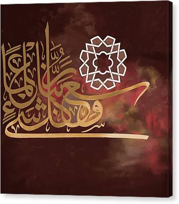 Al Araf -7-89 Canvas Print