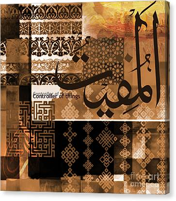 Al Muqeeto Canvas Print by Gull G
