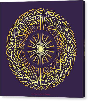 Al-noor-the Light Violet Canvas Print