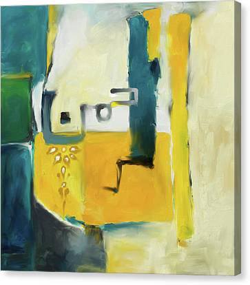 Al Rahman 515 1 Canvas Print by Mawra Tahreem