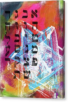 Abstract Expressionist Canvas Print - Alef Bet- Art By Linda Woods by Linda Woods