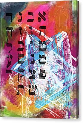 Kids Card Canvas Print - Alef Bet- Art By Linda Woods by Linda Woods