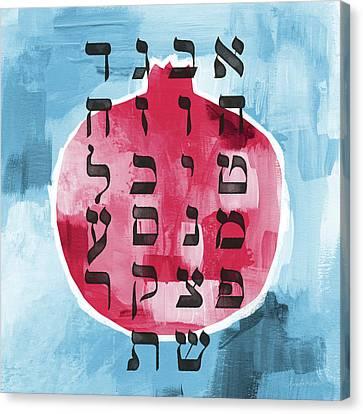 Alefbet Pomegranate- Art By Linda Woods Canvas Print