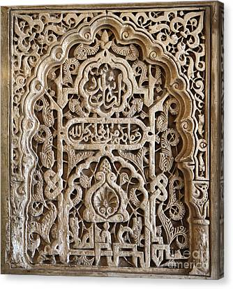 Alhambra Canvas Print - Alhambra Wall Panel by Jane Rix