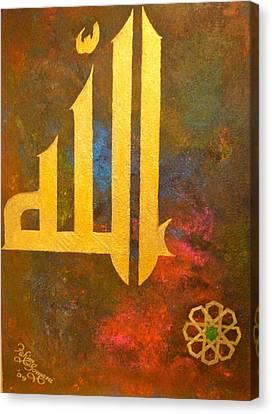 Allah - Foilated Kufic Canvas Print by Fahim Somani