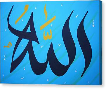 Allah - Turquoise And Gold Canvas Print