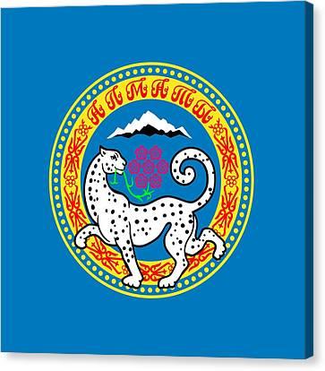 Almaty Canvas Print by Otis Porritt