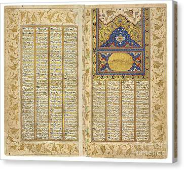 An Illuminated Fronstispiece From A Sharafnameh Of Nizami Canvas Print