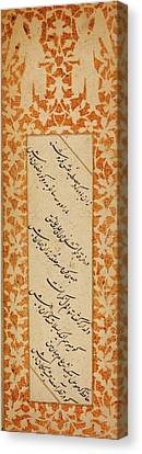 Poster Canvas Print - Anthology Of Persian Poetry In Oblong by Eastern Accents