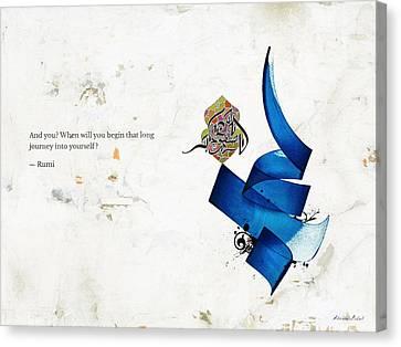 Arabic Calligraphy - Rumi - Journey Into Self Canvas Print by Khawar Bilal