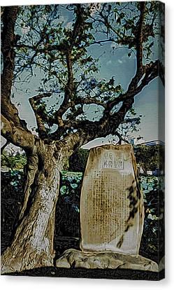 Canvas Print - At Benten Do Temple by Steven Richman