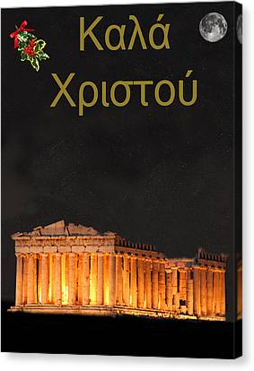 Athens Greek Christmas Card Canvas Print by Eric Kempson