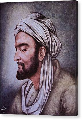 Avicenna 980-1037, Arab Physician Canvas Print