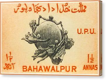 Bahawalpur Canvas Print by Lanjee Chee