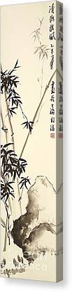 Bamboo - Silence Canvas Print