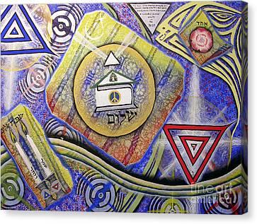 Beit Shalom Canvas Print by Luke Galutia