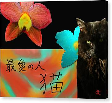 Beloved Cat Canvas Print