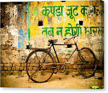 Bike 2 Canvas Print