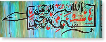 Bism Canvas Print by Faraz Khan