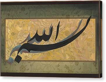 Bismil Laah Canvas Print by Seema Sayyidah