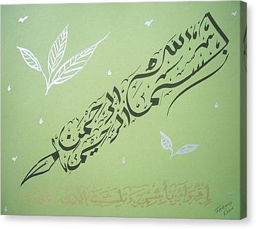 Bismilla Pen In Green Canvas Print