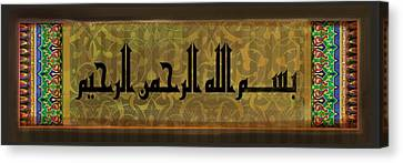 Muslims Canvas Print - Bismillah-3 by Seema Sayyidah