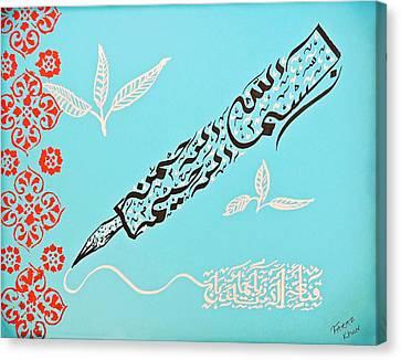 Bismillah Pen Blessings Canvas Print by Faraz Khan