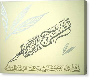 Bismillah Pen In Cream Canvas Print by Faraz Khan