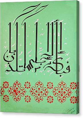 Blessings To Enjoy Canvas Print by Faraz Khan