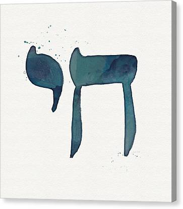 Hebrew Canvas Print - Blue Chai- Hebrew Art By Linda Woods by Linda Woods