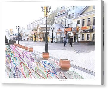 Autumn Scene Canvas Print - Bolshaya Pokrovskaya Street, Nizhny Novgorod. 10 March, 2015 by Tatiana Chernyavskaya