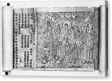 Buddhism: Diamond Sutra Canvas Print