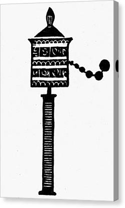 Tibetan Buddhism Canvas Print - Buddhism: Prayer Wheel by Granger