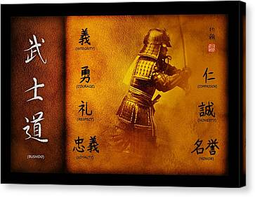Bushido Way Of The Warrior Canvas Print by John Wills